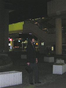 Atizumigaoka
